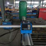 odava hinnaga kaasaskantav cnc-gaasi lõikamismasin metallpleki jaoks