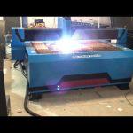 Hiina odav kaasaskantav cnc plasma lõikamismasin