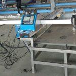 Hiina tarnija kiire kaasaskantav cnc plasma lõikamismasin